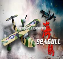 Wholesale 915mm Length 1055mm Wingspan EPO Foam RC Model Airplane Tidewater Seagull Kits for Sale