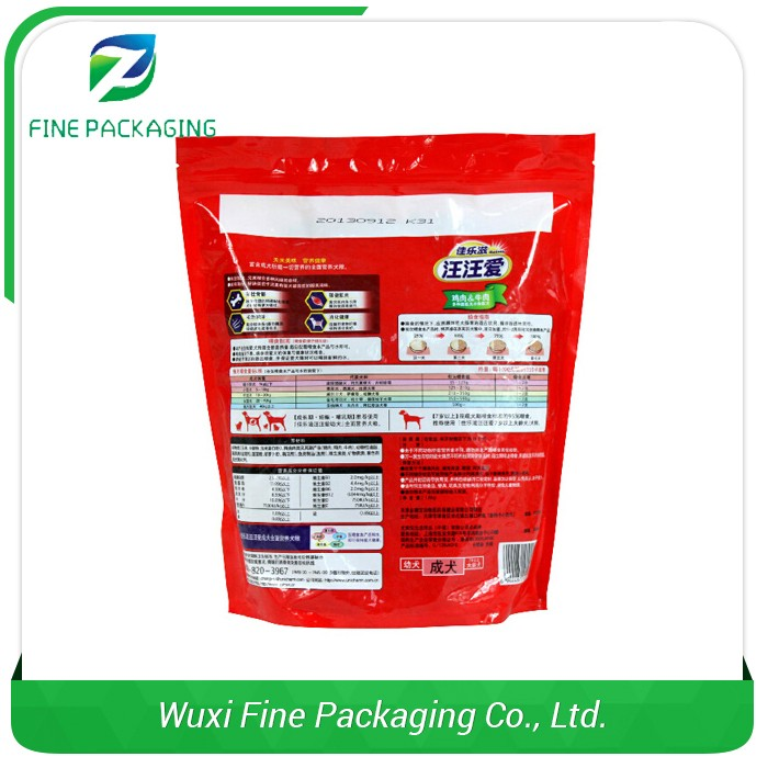 Competitive Supplier Custom Made Dog Food Packaging Paper Bag