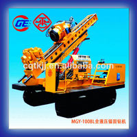 New Diesel Engine MGY-100BL Crawler Mounted Hydraulic Anchor Auger drilling rig