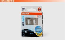OSRAM LED T10 12V 1W Super white Light OEM Fashion Bulbs,License plate lights, Front position/parking lights for all bmw audi vw