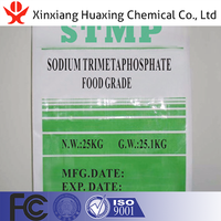 Sodium trimetaphosphate 7785-84-4 Starch modification agent Fruit juice turbid prevent agent