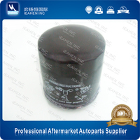 Car Auto Engine Lubrication System Oil Filter OE 96458873 For Leganza/Cruze/Astra/Carlton