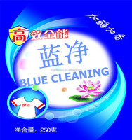 Strong decontamination efficient white washing powder
