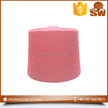 2/48NM worsted 100% wool knitting yarn for blanket