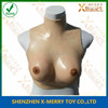 X-MERRY Silicone Breasts Forms Breastplate Fake Boobs Men Drag Queen Crossdresser H Cup