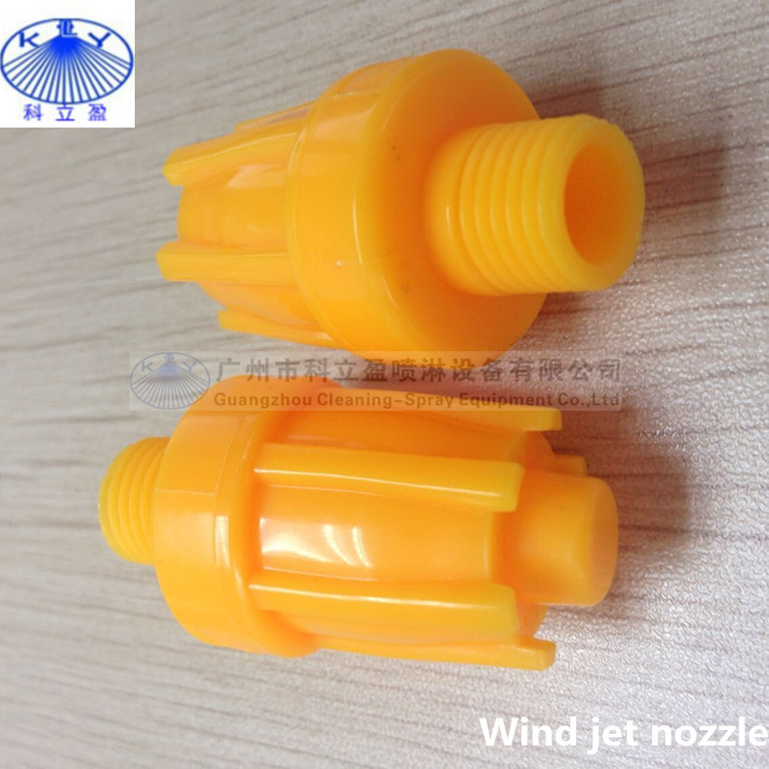ABS plastic air nozzle for drying