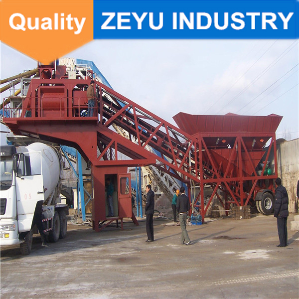 new mobile concrete batching plant price YHZS75