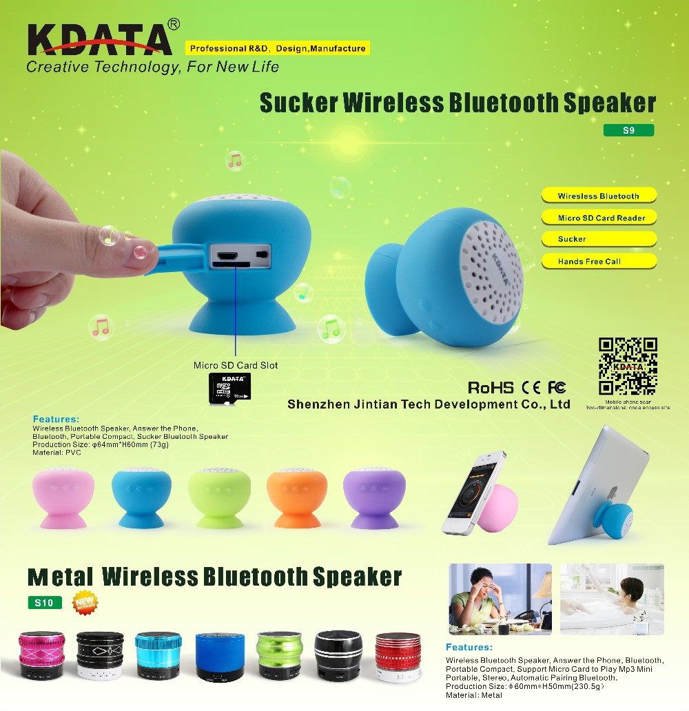 Wireless Portable Music Mini Waterproof Car Handsfree Bluetooth Travel Speaker in Alibaba