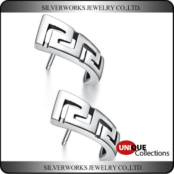 Custom Mens 925 Sterling Silver Back Word Lines Flat Stud Earring