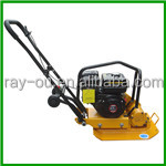 Factory Direct Sale High Quality Petrol Asphalt Plate Compactor
