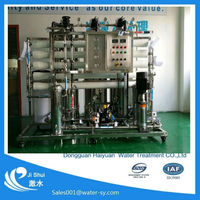 Best borehole water softener water filtration unit