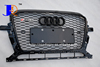 2013-2016 Q5 RSQ5 FRONT GRILLE FOR AUDI