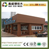 Hot selling exterior fire resistance waterproof wpc wall panel