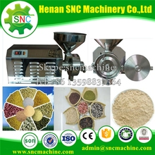 SNC Universal grinder Pepper mill Food processing equipment tobacco grinder machine
