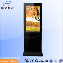 Samsung 42 lcd monitor flexible touch screen display subway equipment