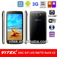 Dual Sim 5 inch Android 4.2 Quad Core 5.0MP AF Camera 3G Smart phone