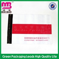 best seller machine made empty gunny bags mailing bags/ adhesive bag