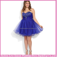 HC 4351 The Whole Sale Tull Sweetheart Sleeveless Bead Cocktail Dress For Fat Women
