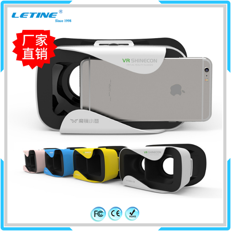 Hot Sale High Quality Competitive Price Vr 3D Box For Mobile Phone 3D Sex Movies Games Wholesale from China