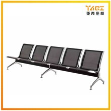 Yaqi Furniture public waiting bench hospital airport used black color no arm 5-seater metal gang chair YA-23