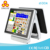 JJ-8000BU retail 15 inch touch screen pos system/pos terminal/cash register with 80mm thermal printer