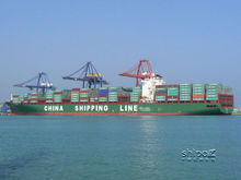 sea freight/logistic service from Qingdao to CASABLANCA