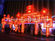 The colorful lighting door arch for Chinese new year