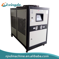 cooling system 20hp industrial air cooled water chiller