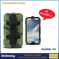 shockproof for samsung galaxy note 2 n7100 back cover