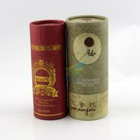 Wholesale price decorative art paper Essential oil packaging cardboard box