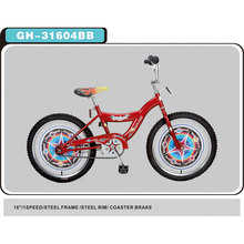 bmx all kinds of price bmx bicycle kids bikes children bicycle