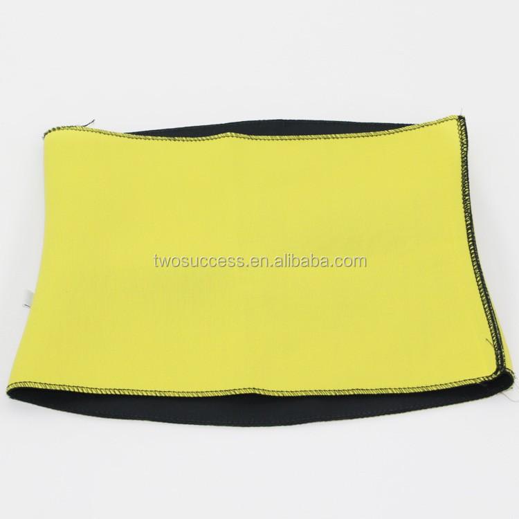corset belt (4)