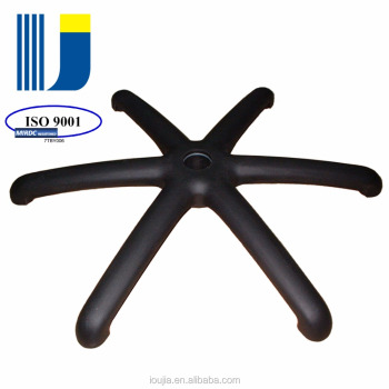 350 mm 6 Stars nylon+glass fiber swivel office chair base for heavy duty office chair part M25B