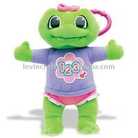 baby r us plush electronic toy
