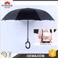 2017 new design up side down umbrella automatic open straight double layer inverted umbrella