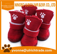 PSS11 fashion colorful winter dog shoes