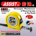 NEW design yellow red bright color stainless 5m tape measure steel measuring tape