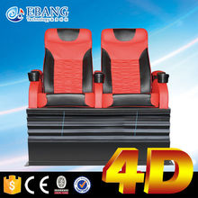 Bangladesh Commercial theater equipment for 4d cinemas