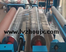 small size packing bopp tape coating machine
