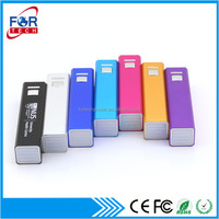 China Manufacturer Hot Sell Portable Power, High Quality 2600mAh Portable Power Supplier for Samsung HTC