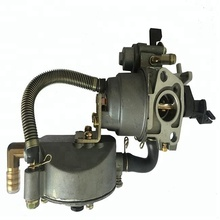 P19-<strong>LPG</strong>/NG 168F 5.5HP gas <strong>conversion</strong> carburetor for engine