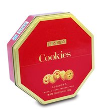 Octagon polygon special shape biscuit tin