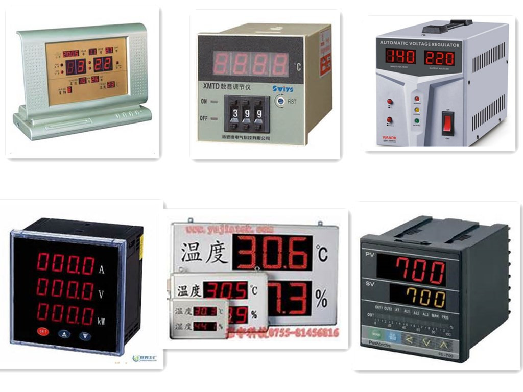"(30.6mm) 1.2 inch 7 segment led display / 1.2"" seven segment led digital numeric display"