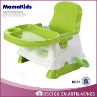 Plastic good quality booster seat for baby when eating newest baby booster plastic chair