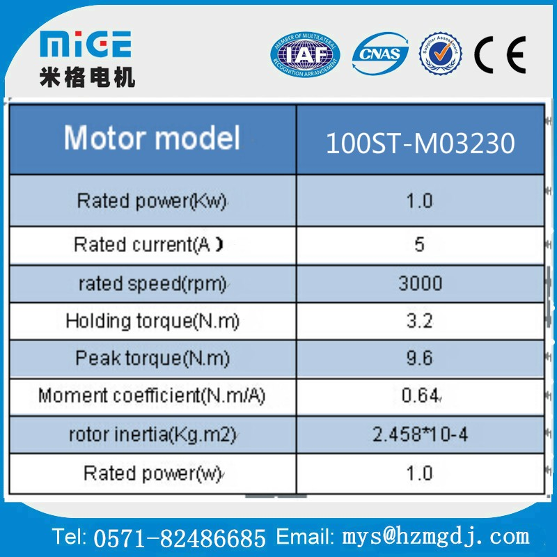 100mm frame 1kw  220AC Servo Motor with driver