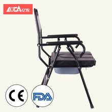 YIJIA 2018 aluminum handicapped power wheelchair foldable chair commode Folding seat cushion with armrest