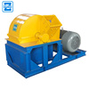/product-detail/factory-price-waste-wood-crusher-sawdust-making-machine-for-sale-60713677494.html