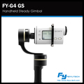 Brushless Gimbal motor feiyu tech G4 GS version For 3 axis Sony Camera Gimbal forphotography