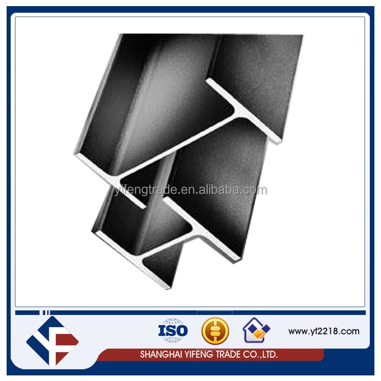 Durable railroad structural steel h beam price