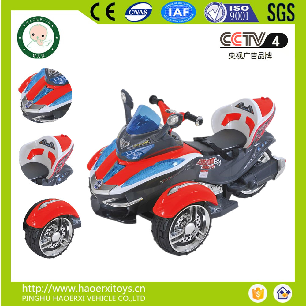 Hot sale battery operated trikes kids motorcycle plastic car ride on car toy